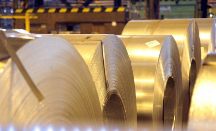 IBEX 35: ArcelorMittal suspende el dividendo tras perder 1.035 millones de euros   Autor del artículo: Noelia Tabanera