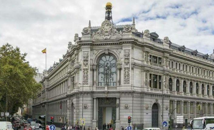 Finanzas personales: Bancos que se resisten a cobrar comisiones | Autor del artículo: Cristina Casillas