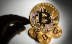 Fondos: El rally de bitcoin da alas a los fondos criptográficos   Autor del artículo: Noelia Tabanera