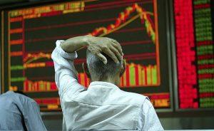 Fondos: Los megafondos de inversión españoles se quedan atrás frente a sus categorías   Autor del artículo: Carmen Fernández