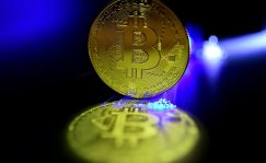 Divisas: Bank of America da el espaldarazo definitivo al bitcoin | Autor del artículo: Cristina Casillas