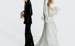 Impuestos: Los impuestos que hay que pagar por vender una casa en caso de divorcio | Autor del artículo: Finanzas.com