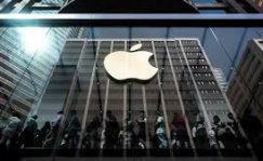 Trading: Apple acaricia los 500 dólares en plena subida libre | Autor del artículo: Finanzas.com