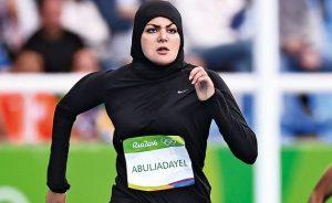 Bloomberg Businessweek: Cada vez son más las mujeres saudíes que cuelgan el velo   Autor del artículo: Finanzas.com