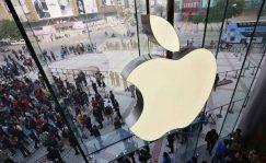 Empresas: Apple supera la barrera de los dos billones de capitalización | Autor del artículo: Noelia Tabanera