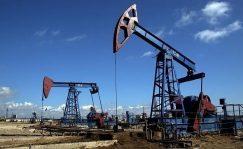 Petróleo Brent: Las petroleras siguen en el punto de mira | Autor del artículo: Finanzas.com