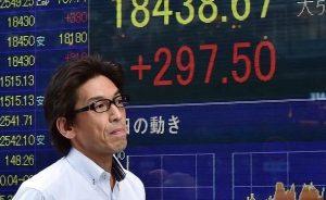 Mercados: El Nikkei cae un 0,76% pero cierra el año en máximos de 1990 | Autor del artículo: Finanzas.com