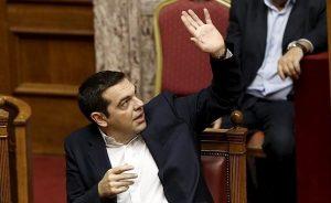 Grecia: Grecia aprueba nuevas reformas para recibir primer tramo del tercer rescate | Autor del artículo: Finanzas.com