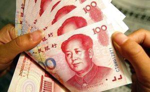 Yuan: China 'amarra' al yuan y trae la calma | Autor del artículo: José Jiménez