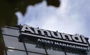 Fondos: Amundi agita el mercado de los ETF con la compra de Lyxor | Autor del artículo: Cristina Casillas