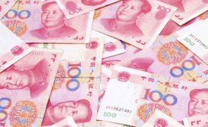 Guerra de divisas: La apreciación del yuan frente al dólar se extenderá hasta 2022   Autor del artículo: Cristina Casillas