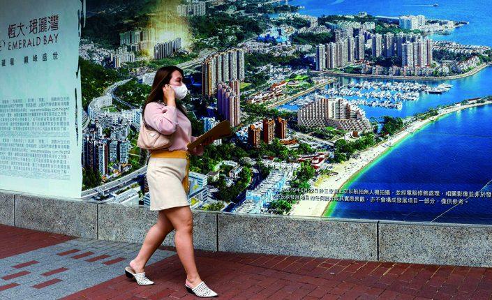 China pide a Evergrande que pague a sus bonistas en dólares