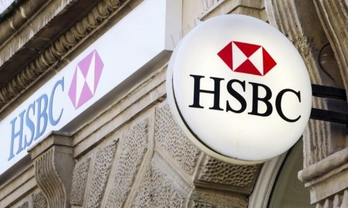 HSBC mantendrá el dividendo suspendido a pesar de sus beneficios récord